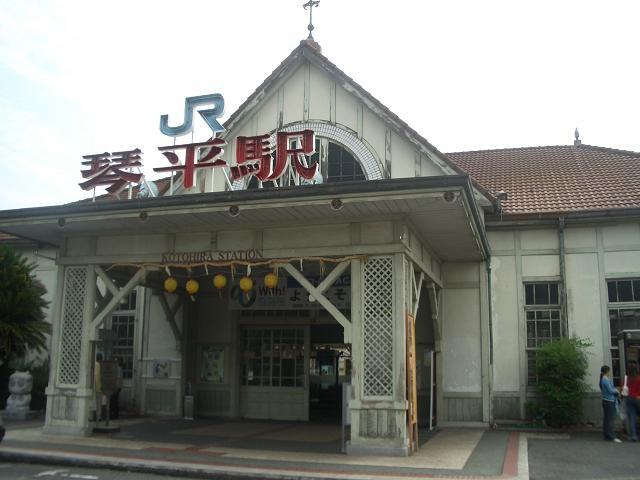 画像 : 東京全力少女の主演「佐伯麗」の故郷「琴平町」は ...