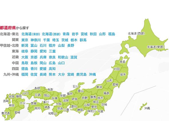 MapFan(マップファン) - 地図...
