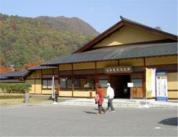 山寺芭蕉記念館(ヤマデラバショ...