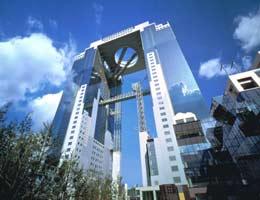 Umeda Sky Building Garden
